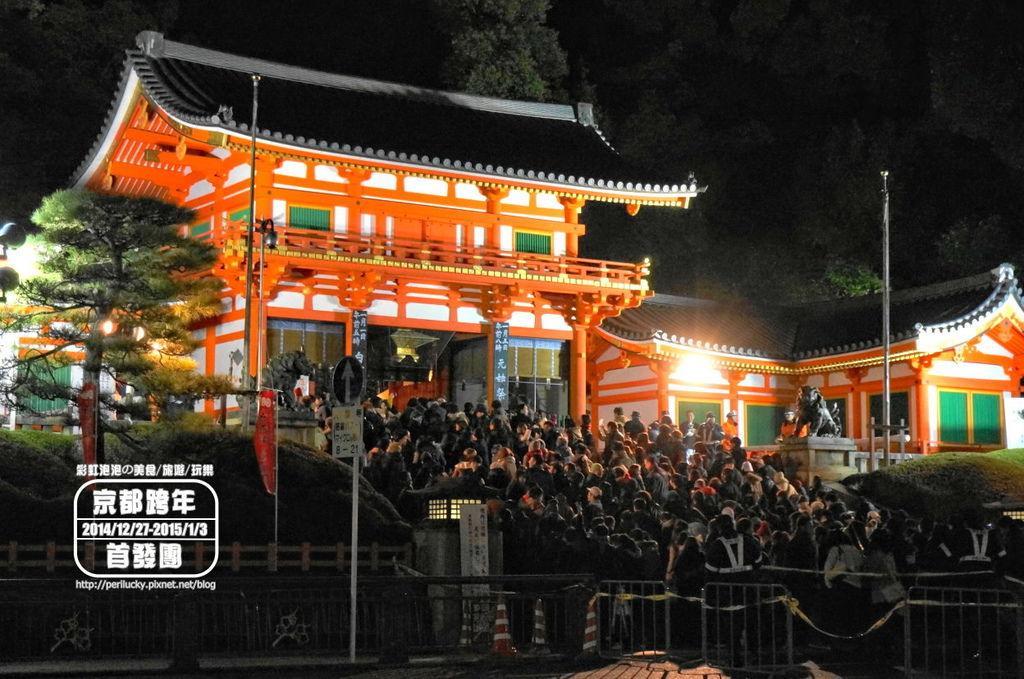 171.八阪神社初詣人潮.jpg