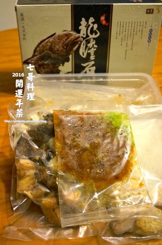 6.七哥料理-開運年龍膽鮮米粉.JPG