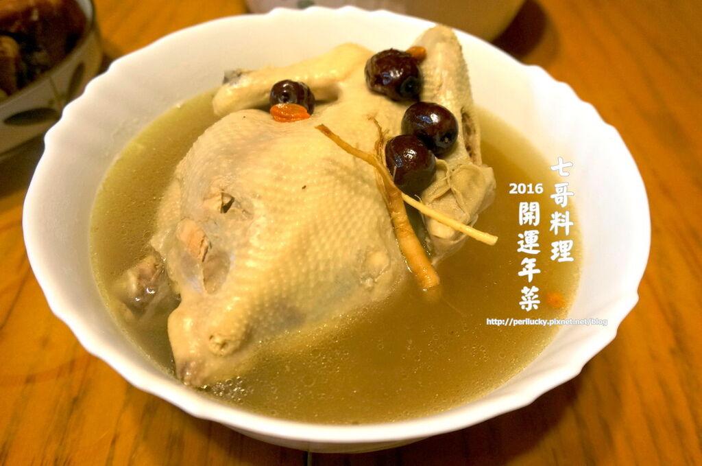 20.七哥料理-開運年菜-人蔘煲雞湯.jpg