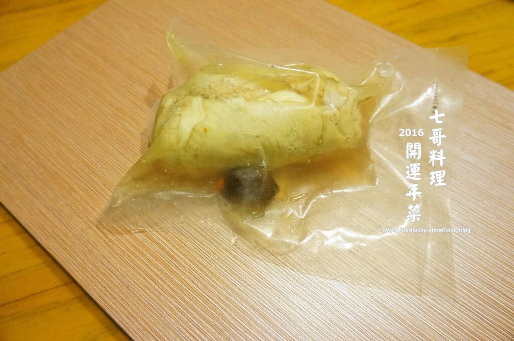 21.七哥料理-開運年菜-油雞捲.jpg