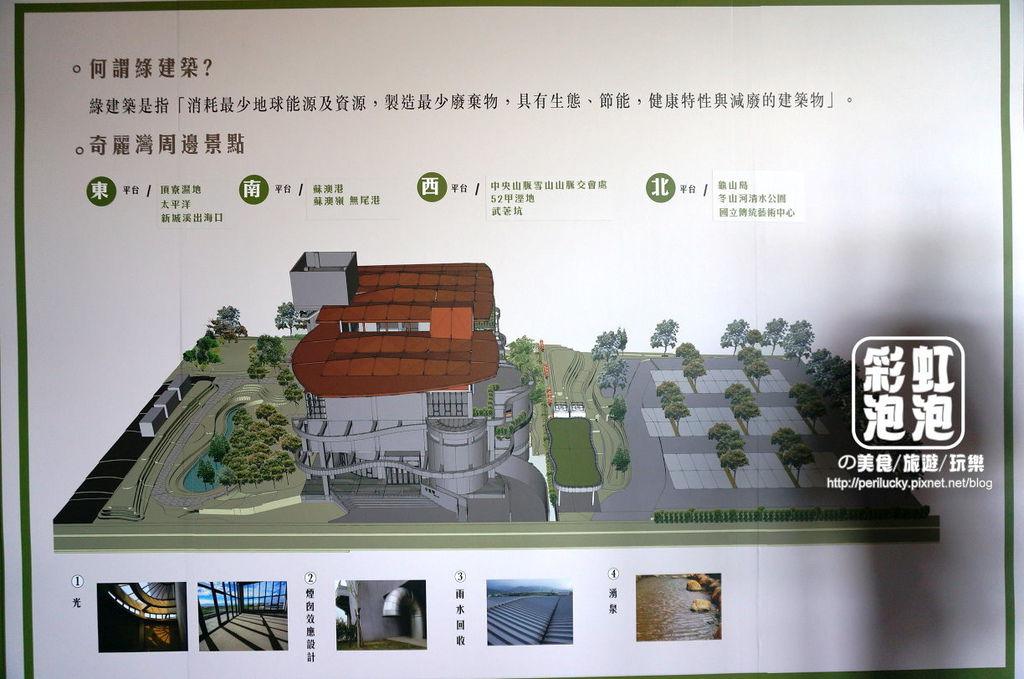 51.奇麗灣珍奶文化館.jpg