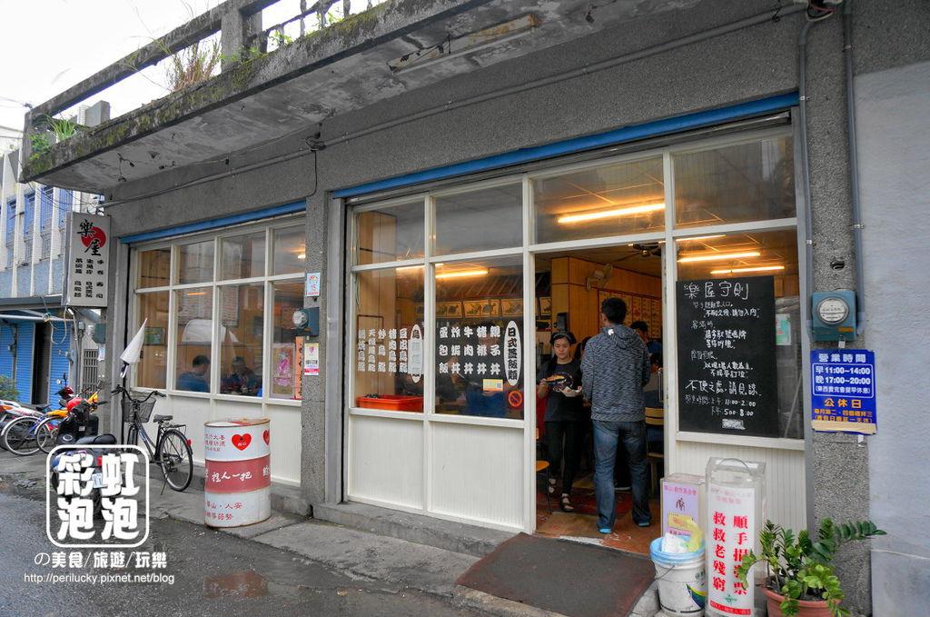 89.樂屋日本料理-外觀.jpg