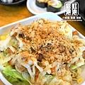98.樂屋日本料理-日式豬排沙拉.jpg