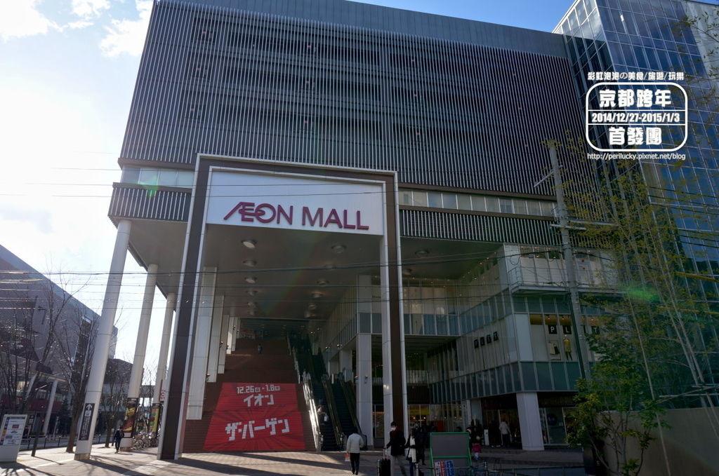 2.京都AEON MALL無印良品福袋排隊.jpg
