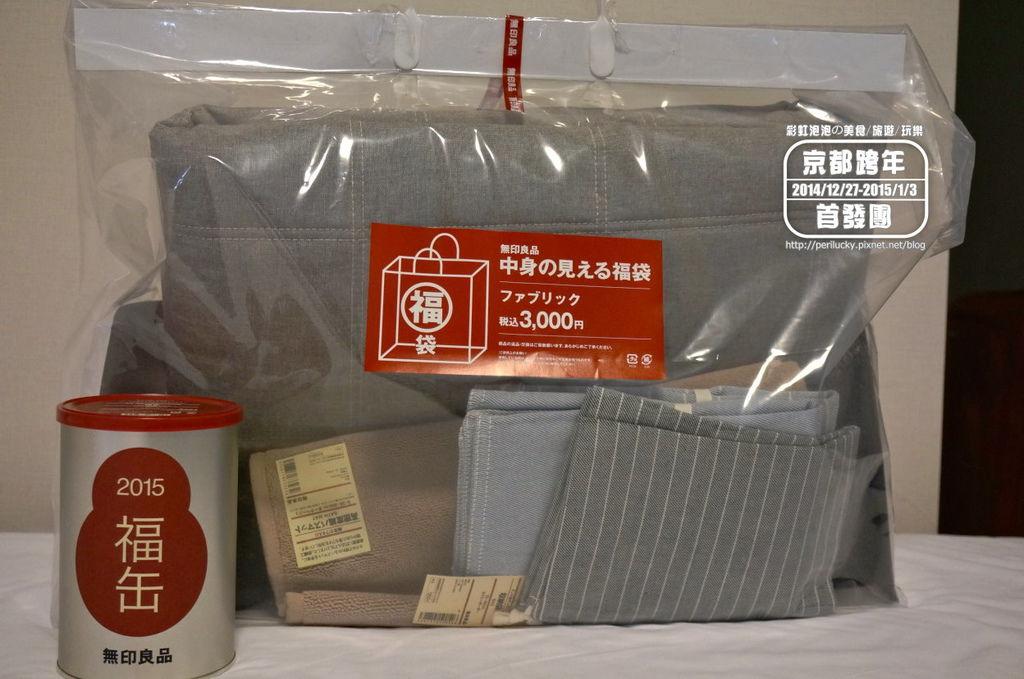 13.京都AEON MALL福袋.jpg