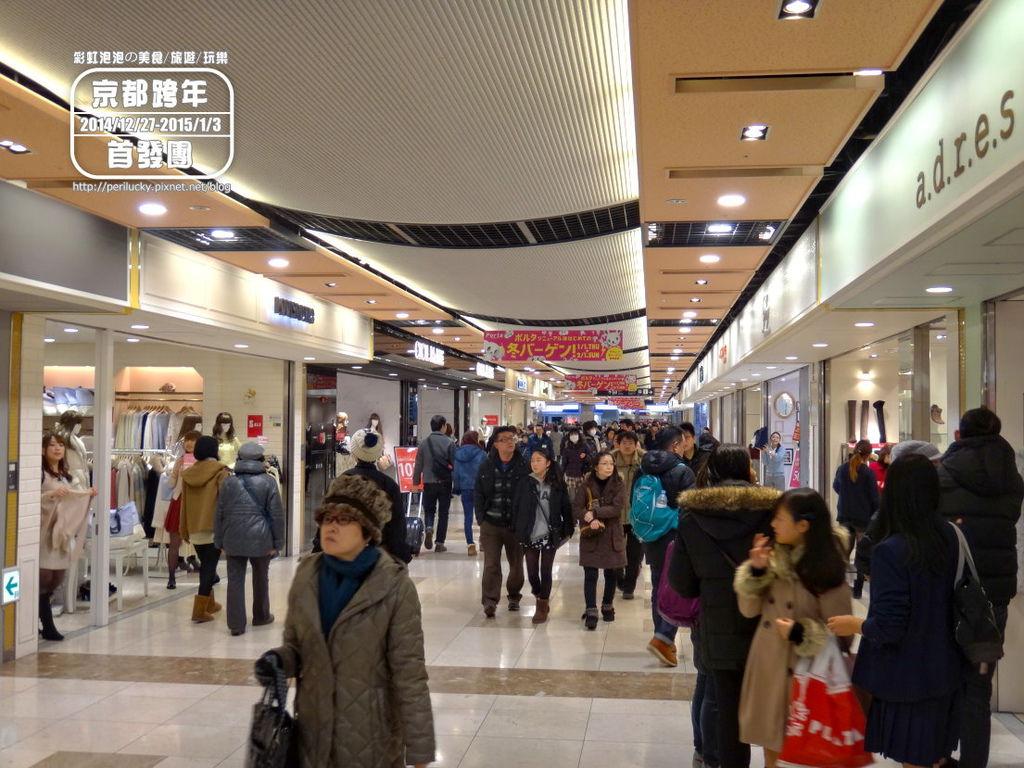 21.京都車站Porta地下街福袋.jpg