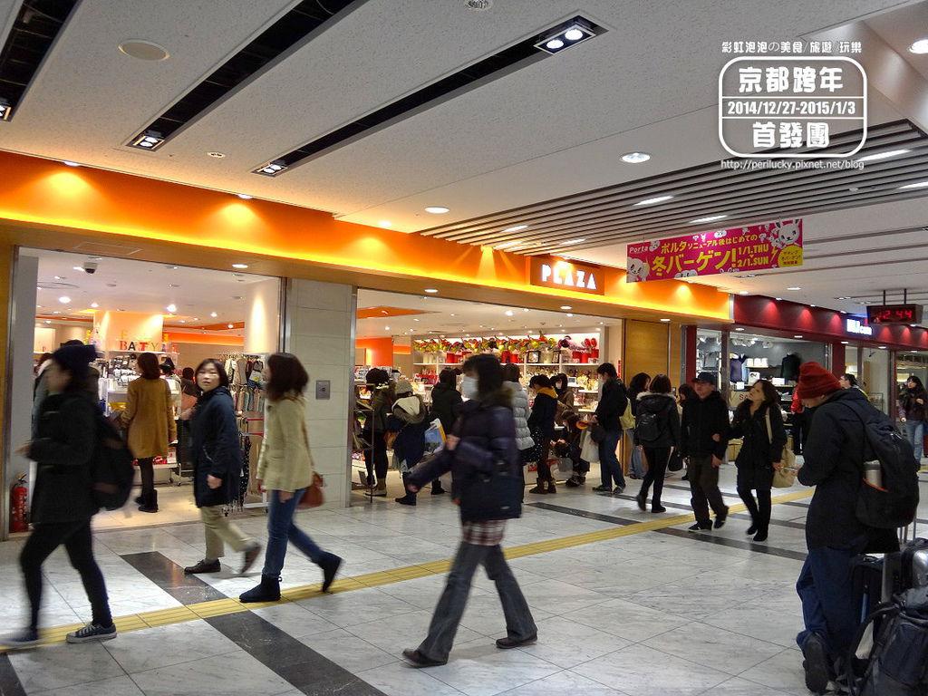 26.京都車站Porta地下街福袋.jpg