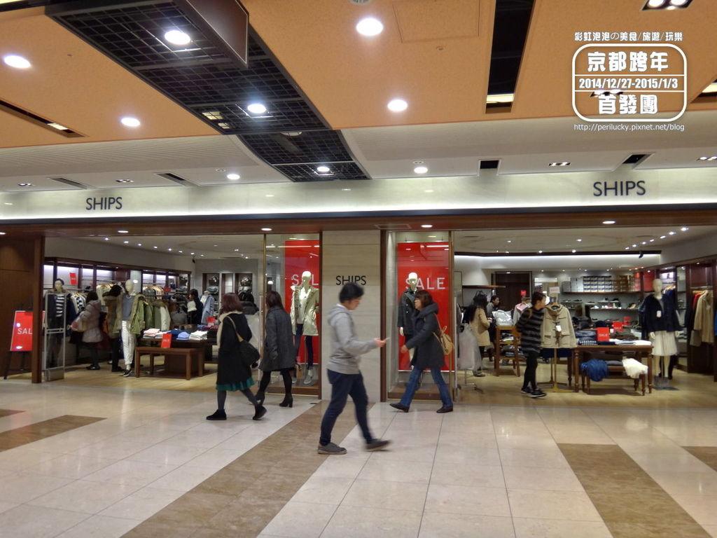 33.京都車站Porta地下街福袋.jpg