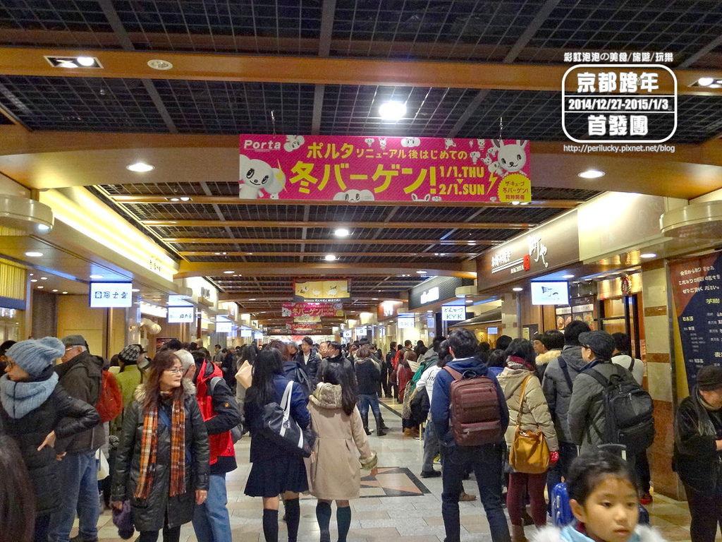 34.京都車站Porta地下美食街.jpg