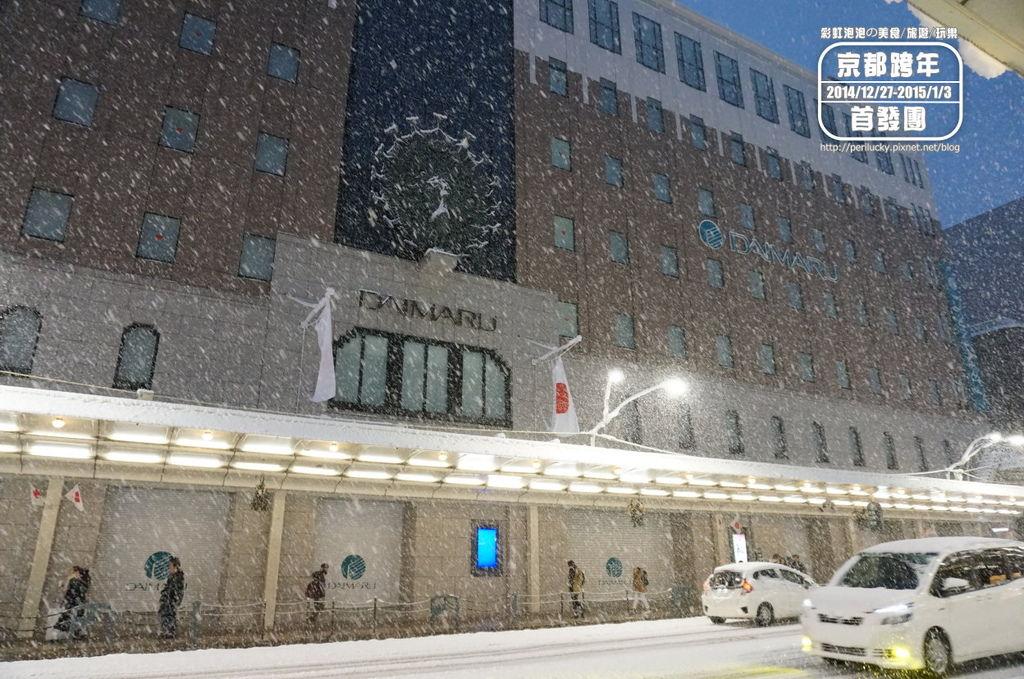 39.京都暴雪.jpg