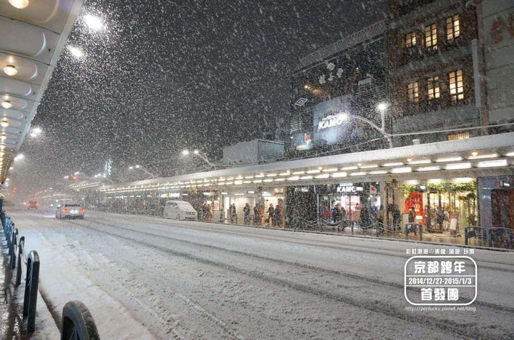 40.京都暴雪.jpg
