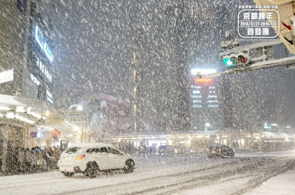 41.京都暴雪.jpg