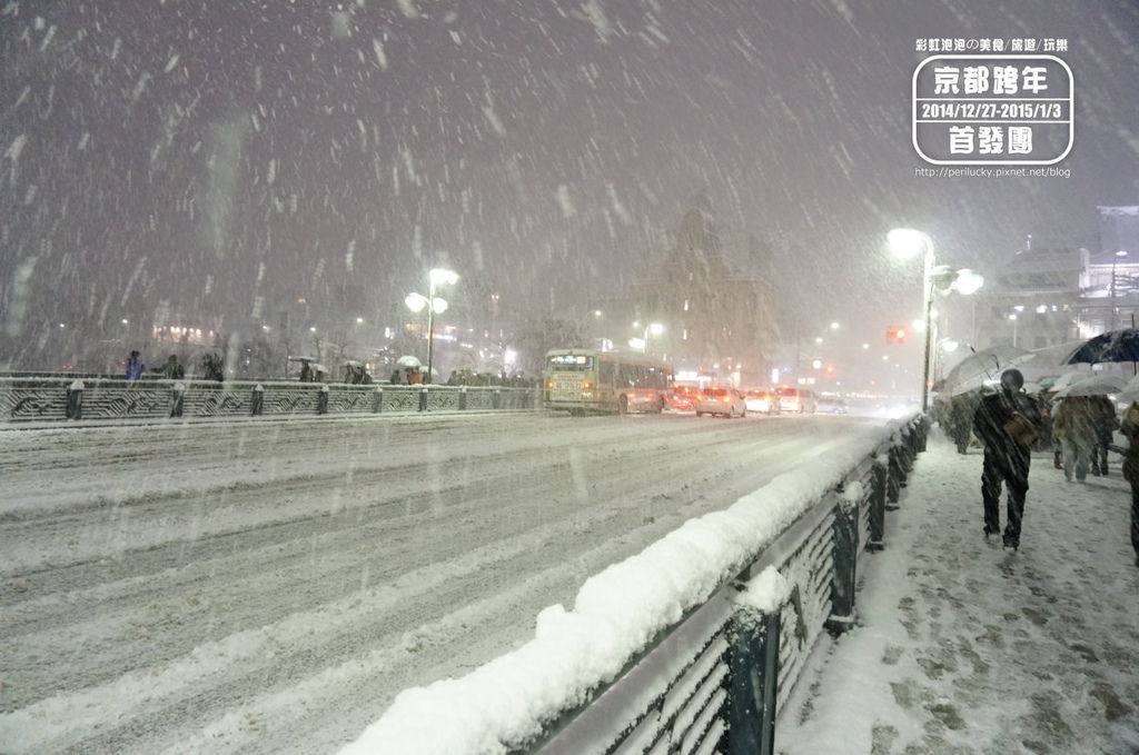 46.京都暴雪.jpg