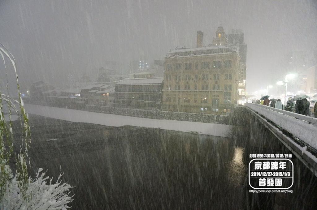 48.京都暴雪.jpg