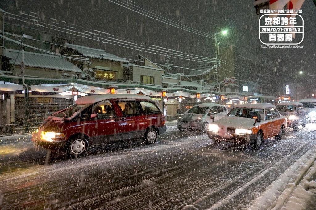 50.京都暴雪.jpg
