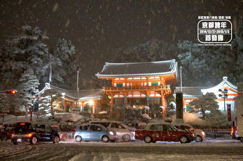 52.京都暴雪.jpg