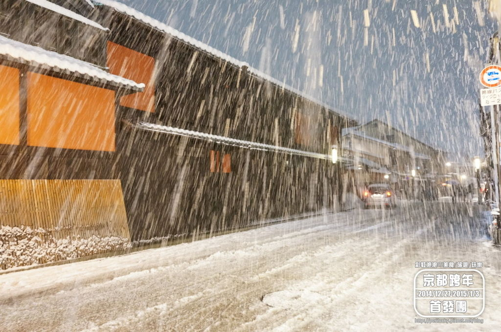 51.京都暴雪.jpg