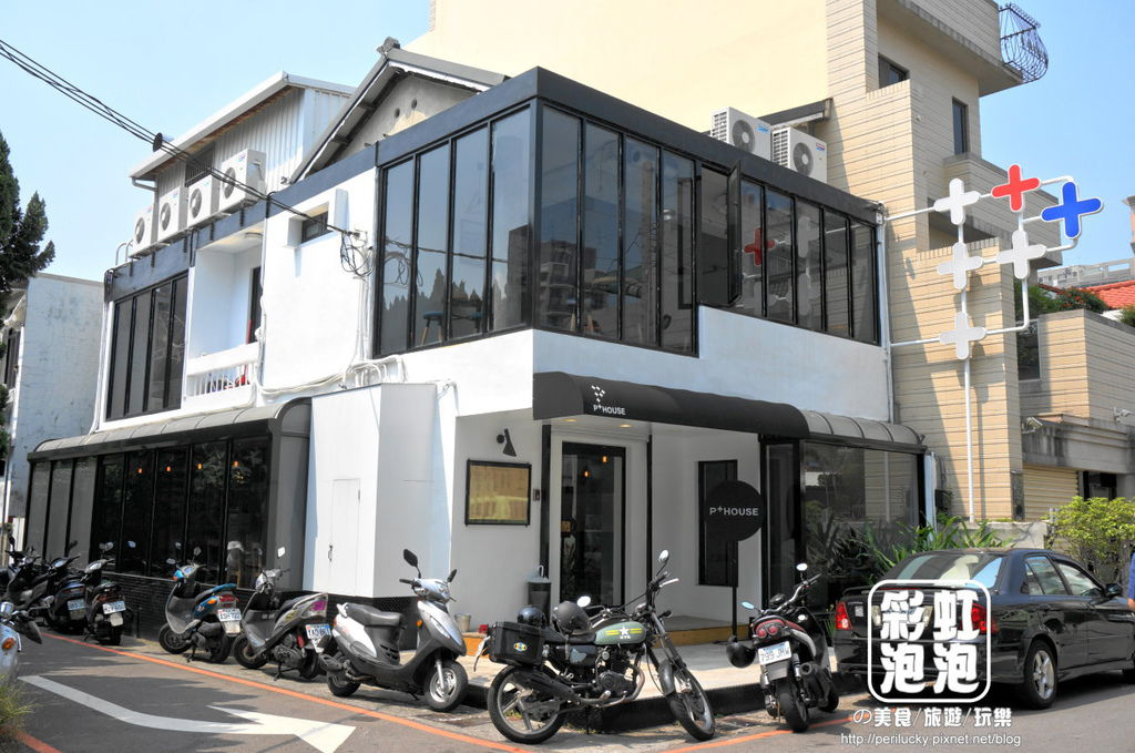 2.P+ house-外觀.jpg