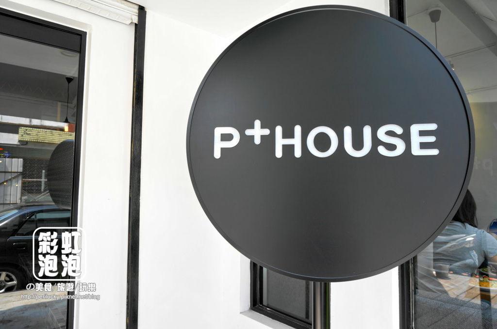 3.P+ house-招牌.jpg