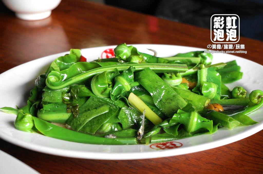 9.和雅谷餐廳-魚香山蘇.jpg