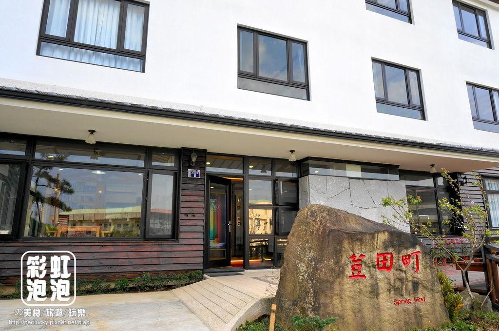 3.荳田町民宿-入口.jpg