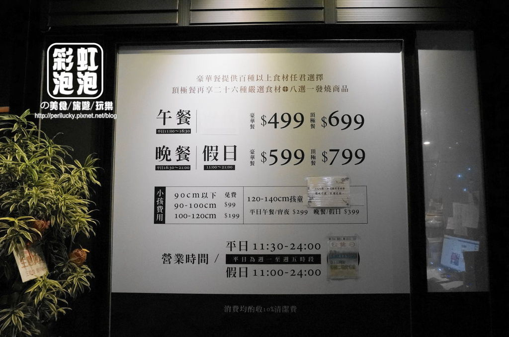 3.熊炭日式炭火燒肉-價目表.JPG