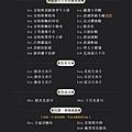 10.熊炭日式炭火燒肉-頂級餐799元菜單.jpg