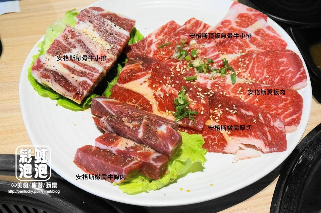 19.熊炭日式炭火燒肉-精選安格斯牛肉盤.JPG
