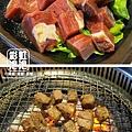 26.熊炭日式炭火燒肉-澳洲嫩肩菲力.jpg