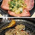 30.熊炭日式炭火燒肉-上等蔥燒牛舌.jpg