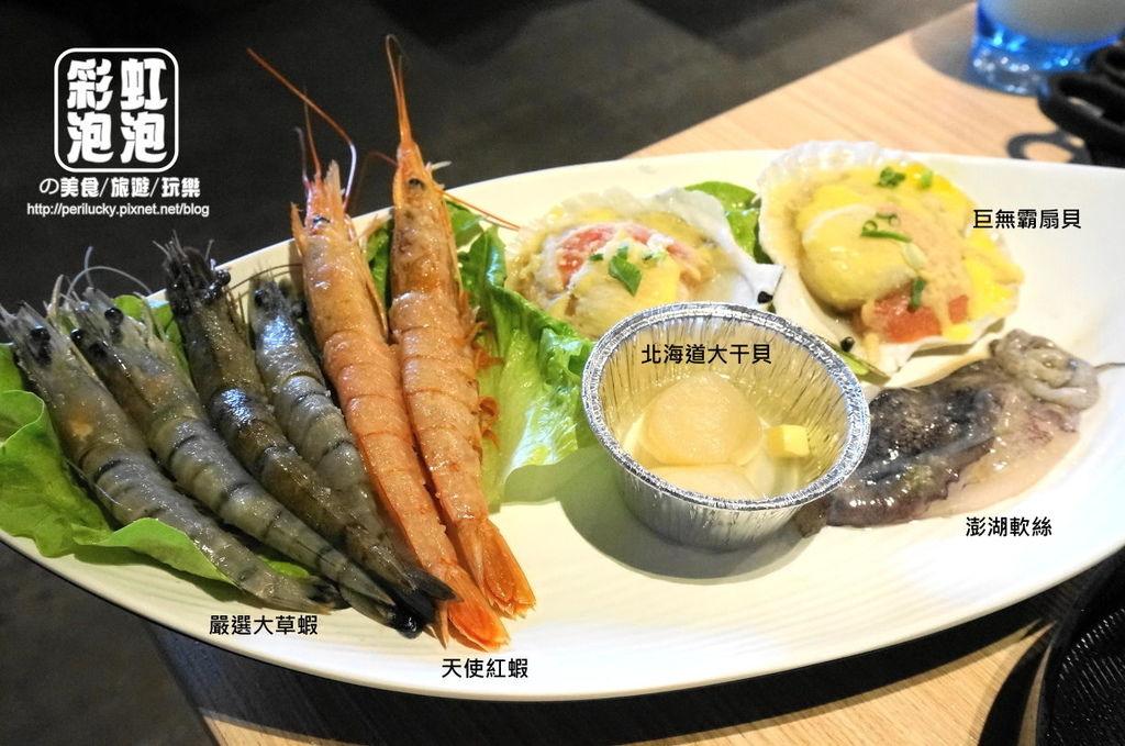 35.熊炭日式炭火燒肉-精選海鮮盤.JPG