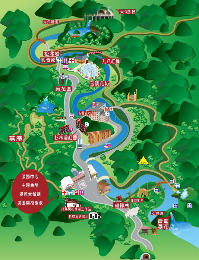 59.杉林溪森林生態渡假園區-園區地圖.jpg