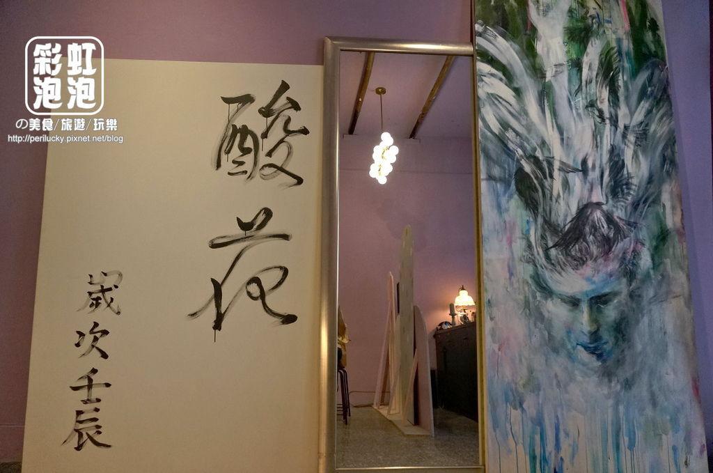 5.玖年飯店-內部裝潢.jpg