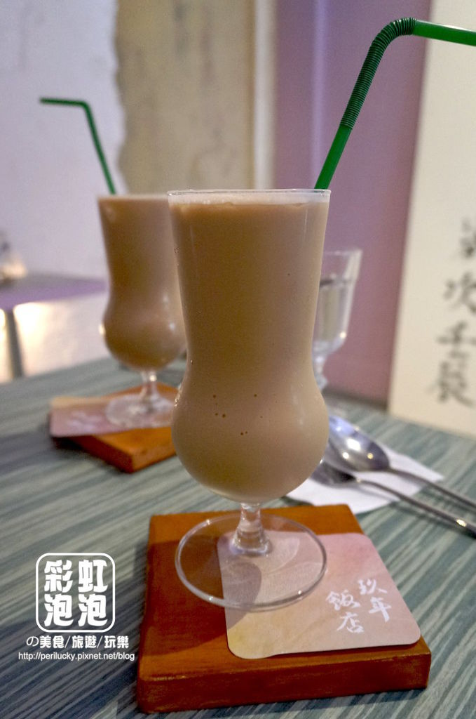 19.玖年飯店-濃香奶茶.jpg