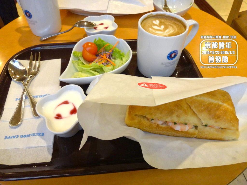5.Excelsior Caffe-A set套餐.jpg