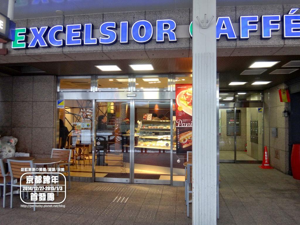 1.Excelsior Caffe.jpg