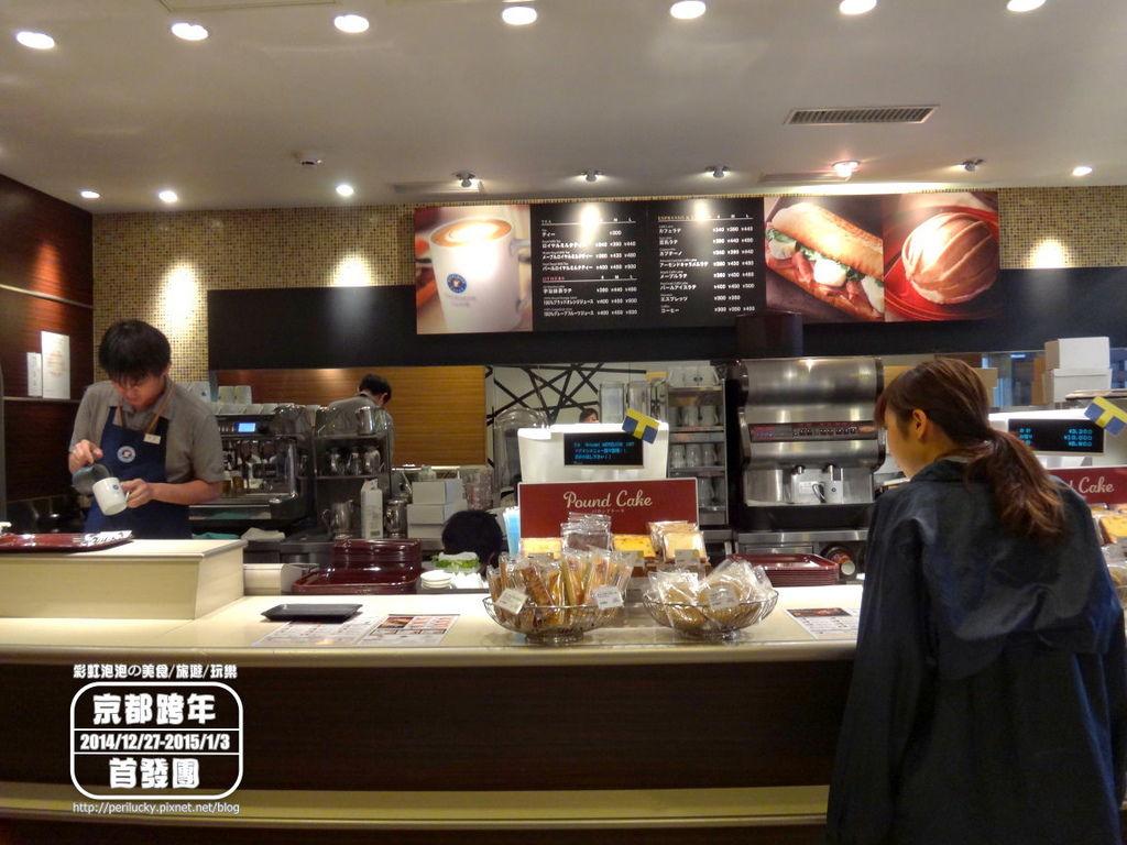 3.Excelsior Caffe.jpg