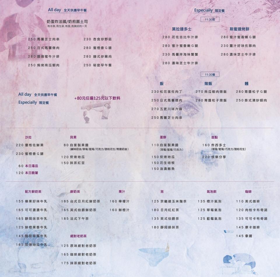 11.玖年飯店-菜單.jpg