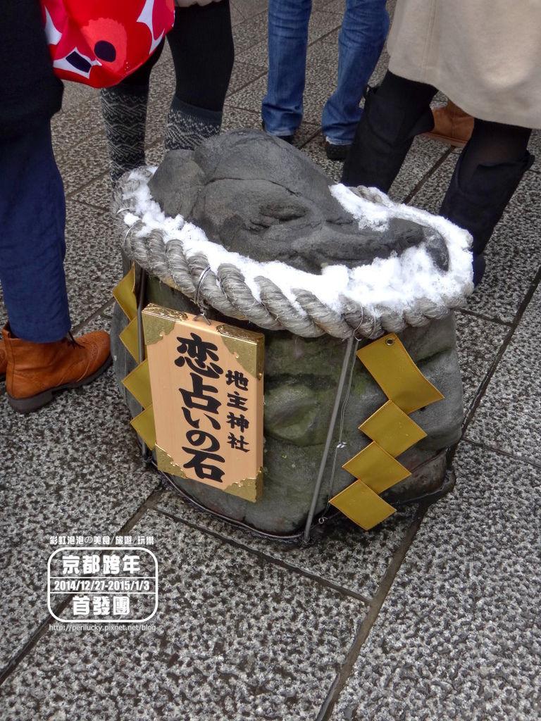 42.清水寺-地主神社.jpg