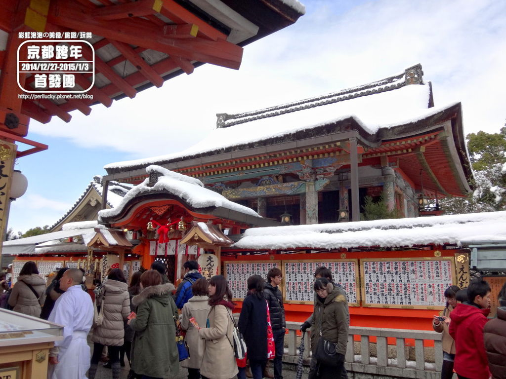 43.清水寺-地主神社.jpg