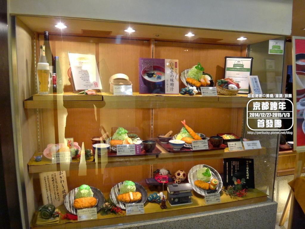 52-1.名代豬排-京都車站店 - 複製.jpg