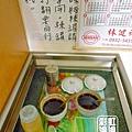 5.順利肉圓-醬料.jpg