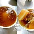 7.順利肉圓-碗粿.jpg