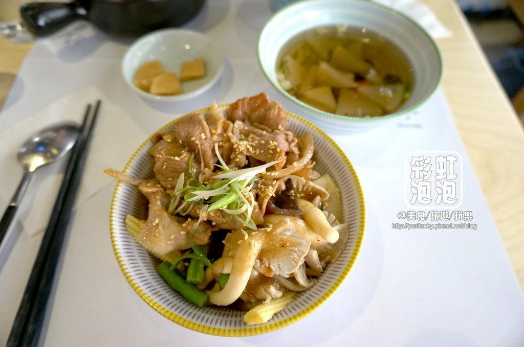 1.好菜-現磨薑汁燒肉丼飯.jpg