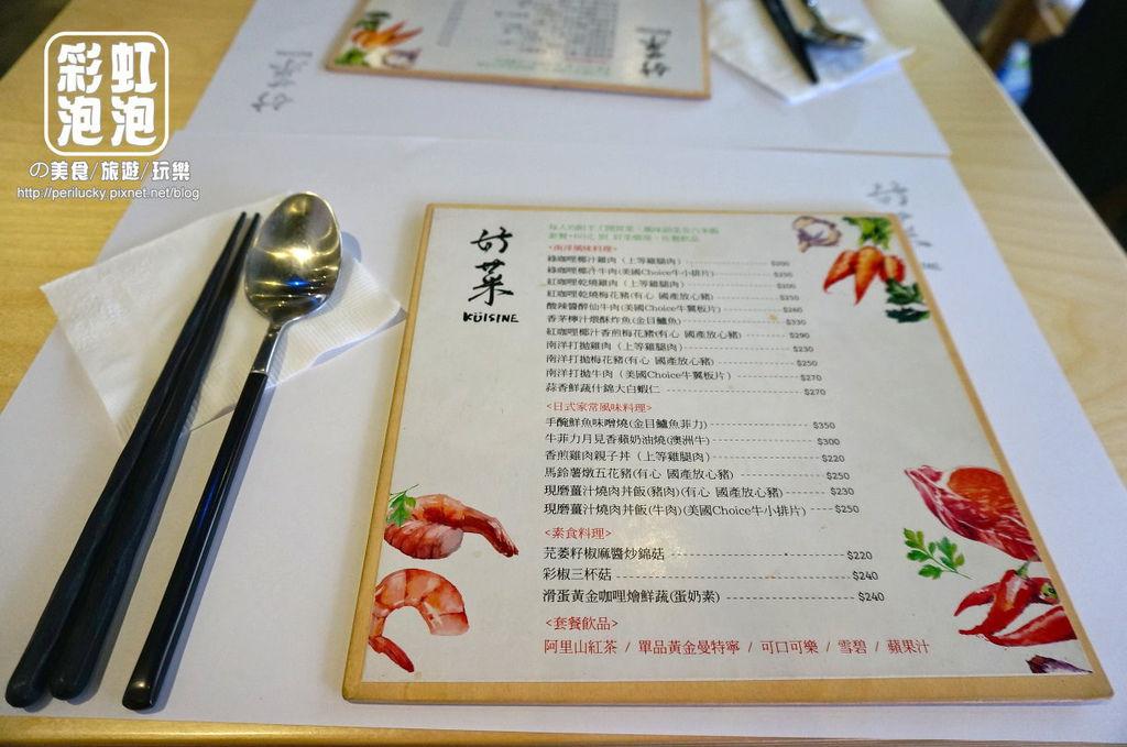 5.好菜-餐桌擺設.jpg