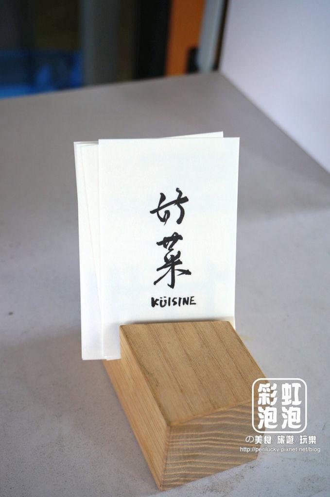 14.好菜-名片.jpg