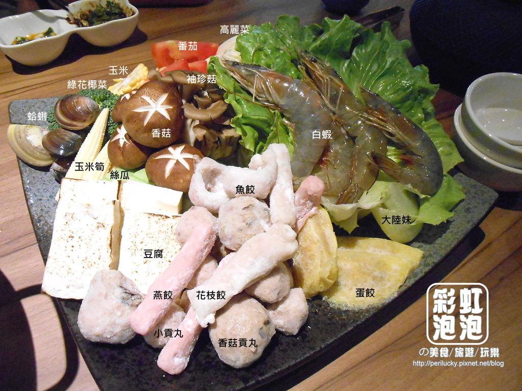 8.大燉煌鍋物。琉璃燒-時蔬拼盤.jpg