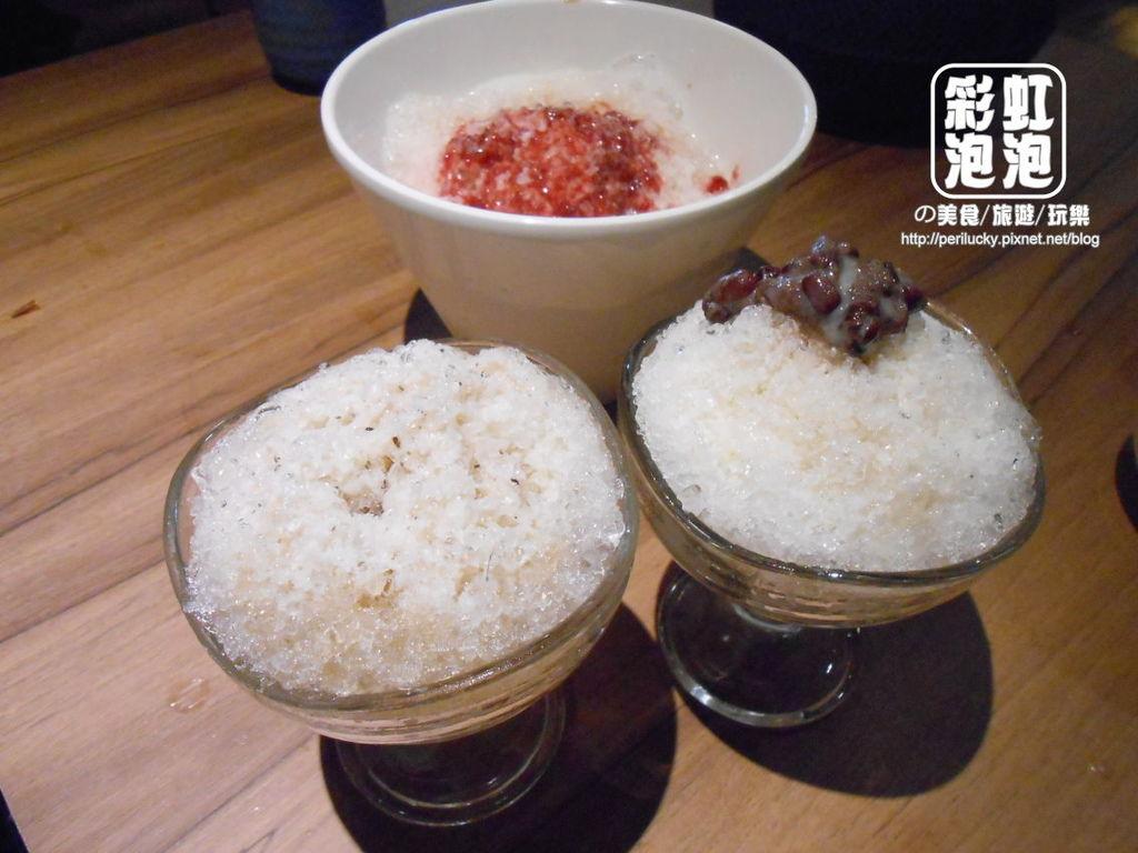 14.大燉煌鍋物。琉璃燒-紅豆煉奶冰、烏梅煉奶冰.jpg
