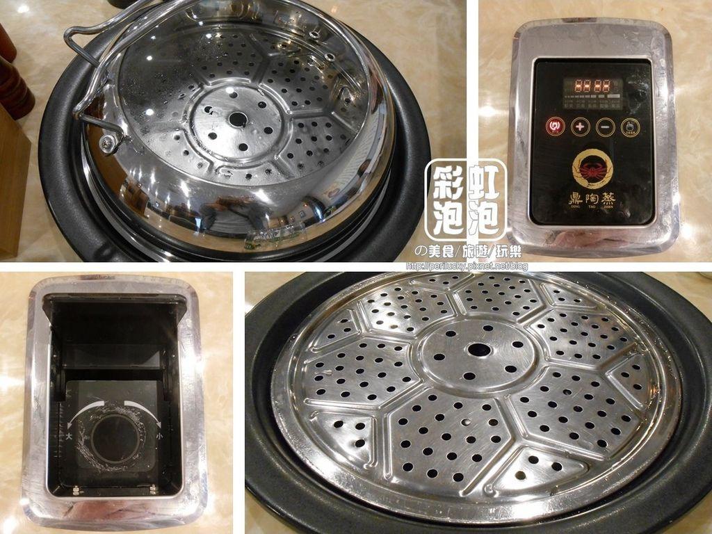 14.鼎陶蒸 蒸汽海鮮鍋.jpg