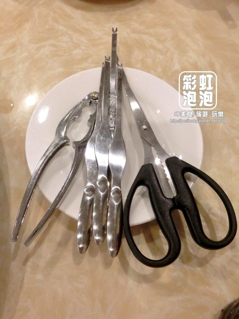 34.鼎陶蒸 蒸汽海鮮鍋物-吃龍蝦工具.jpg